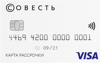 банки твери онлайн заявки карта москвы 2020 с улицами