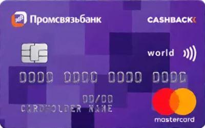 ренессанс банк кредит наличными