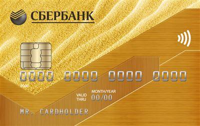 сбербанк старый оскол кредит