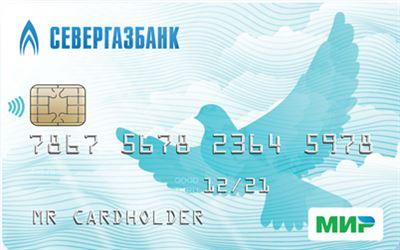 кредит в банке санкт-петербург условия с зарплатной картой карта восточный кредит отзывы