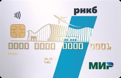 Кредит в рнкб в севастополе условия 2020