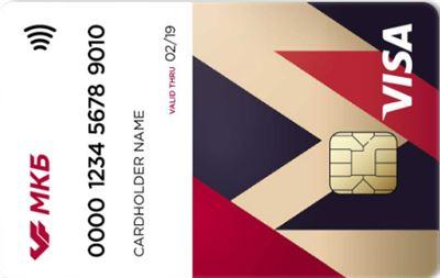 мкб банк заказать кредитную карту дебет 77 кредит 68.04.2