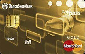 займы без отказа и регистрации