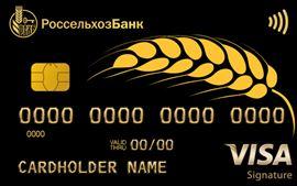 кредит с плохой ки без отказа пенза