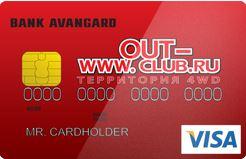 Как получить кредитную карту халва чебоксары