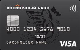 сбербанк акции по кредитам к новому году