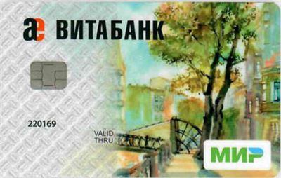 банк санкт-петербург кредит зарплатный калькулятор сколько рассматривается заявка на кредит в сбере