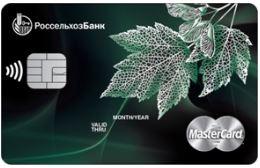 россельхозбанк рубцовск кредиты
