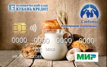 Быстрый займ в офисе новосибирск