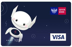 почта банк кредит наличными условия кредитования калькулятор спб московский кредитный банк отделения