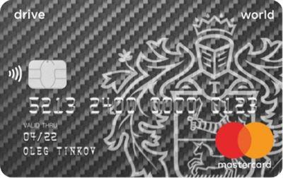 Взять займ в сбербанке на карту сбербанка