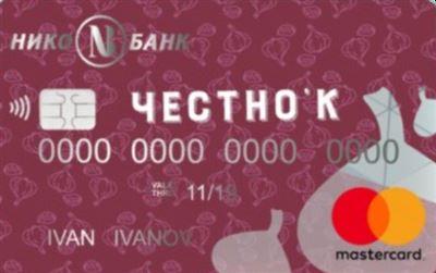 Нико банк бузулук взять кредит взять кредит до зарплаты сбербанк