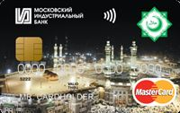 Работа и вакансия для пенсионеров в москве