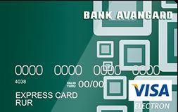 банки одобряющие с плохой ки