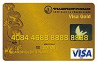 правило, там купить валюту чебоксары чувашкредитпромбанк яркие именные открытки