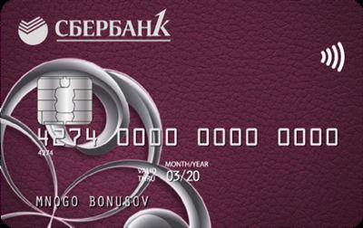 Среднерусский банк сбербанка россии г.москва пао сбербанк